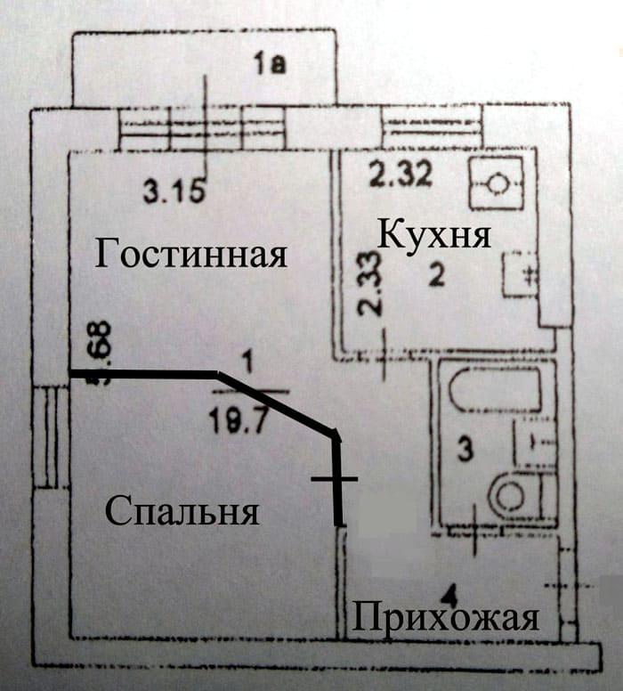 Из одного помещения получают несколько функциональных зон за счёт использования перегородок разного плана