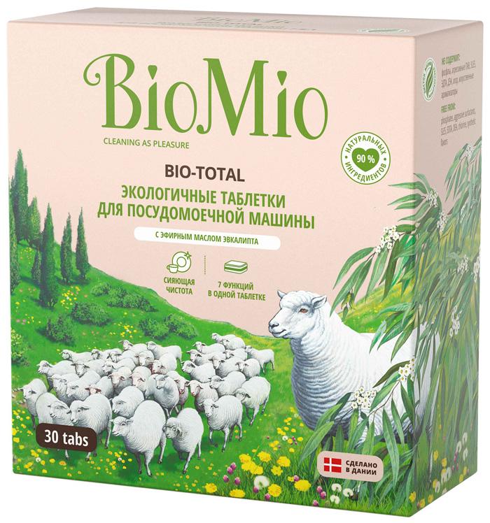 BioMio Total, умеренная цена за хорошее качество