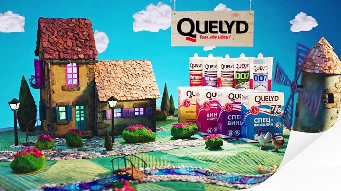 Quelyd - один из наиболее качественных и надёжных клеевых составов