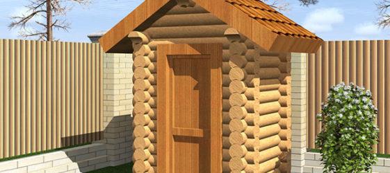 На каком расстоянии от забора можно строить туалет