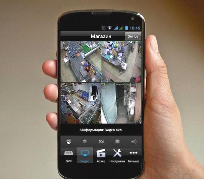 Управление системой видеонаблюдения через смартфон