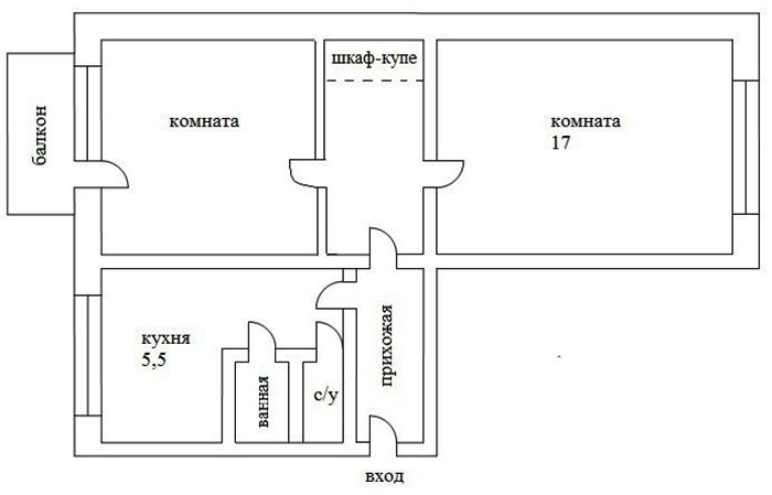 Метраж равен 48 м², в наличии имеется ванная, туалет, прихожая и кухня. Допускаются решения с перегородками
