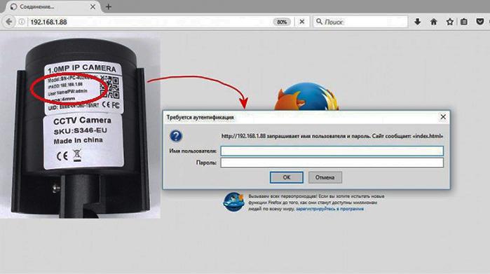 Как правило, на наклейке видеокамеры указывают все необходимые данные для доступа в веб-интерфейс устройства