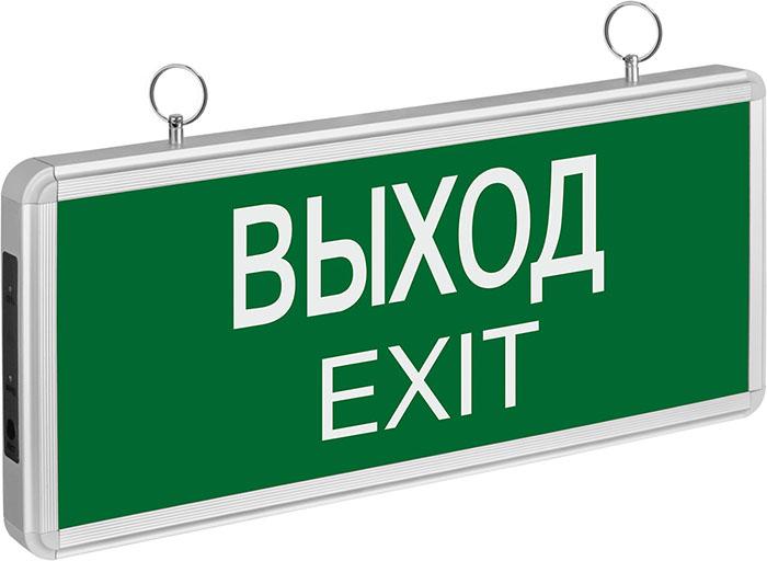 """Эвакуационная табличка """"Выход"""" с подсветкой"""